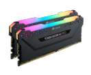 זכרון לנייח קיט Corsair Vengeance DDR4 16GB 2X8GB RGB CL20 1.35V