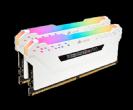 זכרון קיט לנייח CORSAIR 2X8 16GB DDR4 3200MHz RGB PRO White