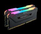 זכרון קיט למחשב נייח Corsair CMW16GX4M2D3600C18 16GB 2X8 DDR4 360