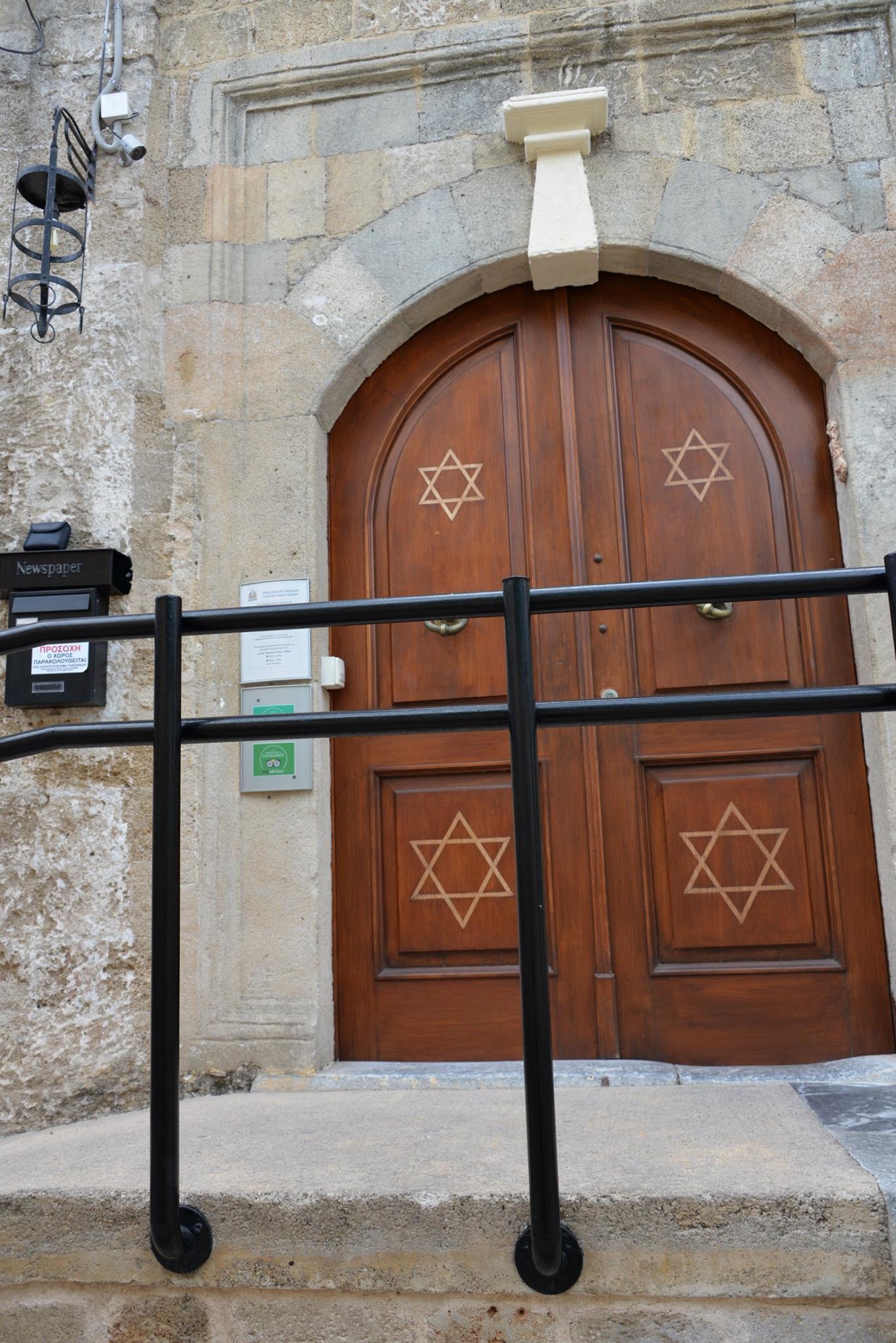 דלת בית הכנסת קהל קדוש לשלום
