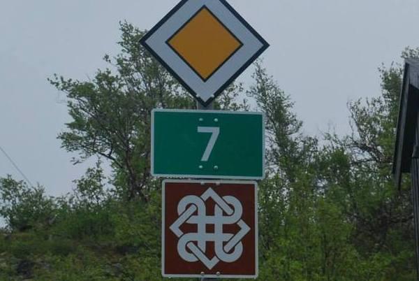 שלטי כביש 7