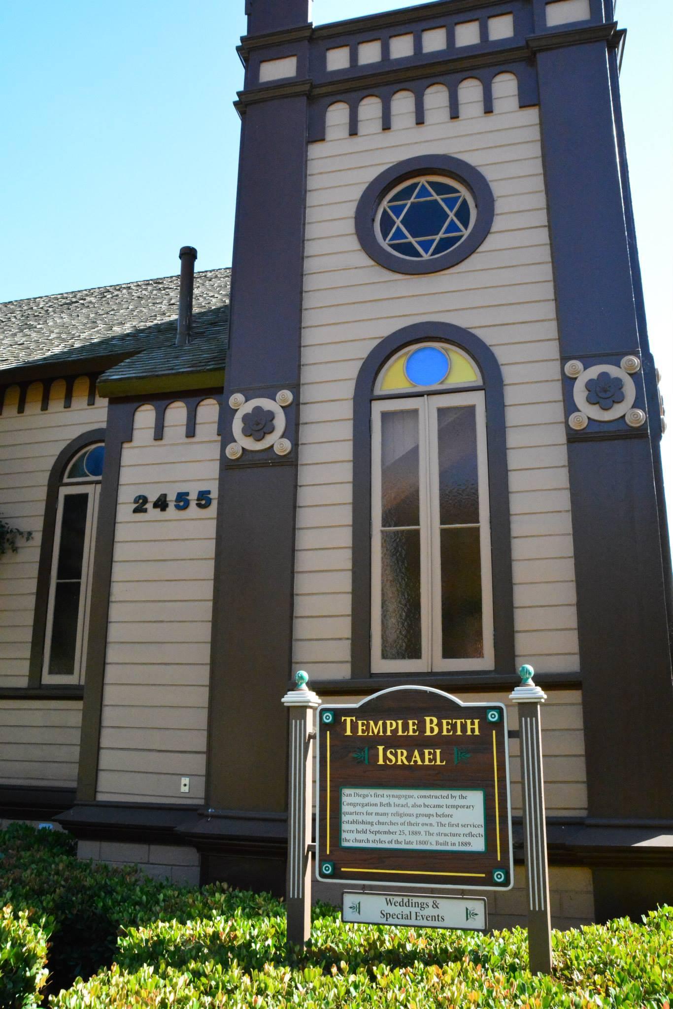 המבנה ההיסטורי של בית הכנסת