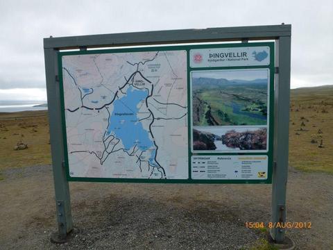 מפת הפארק הלאומי Thingvellir
