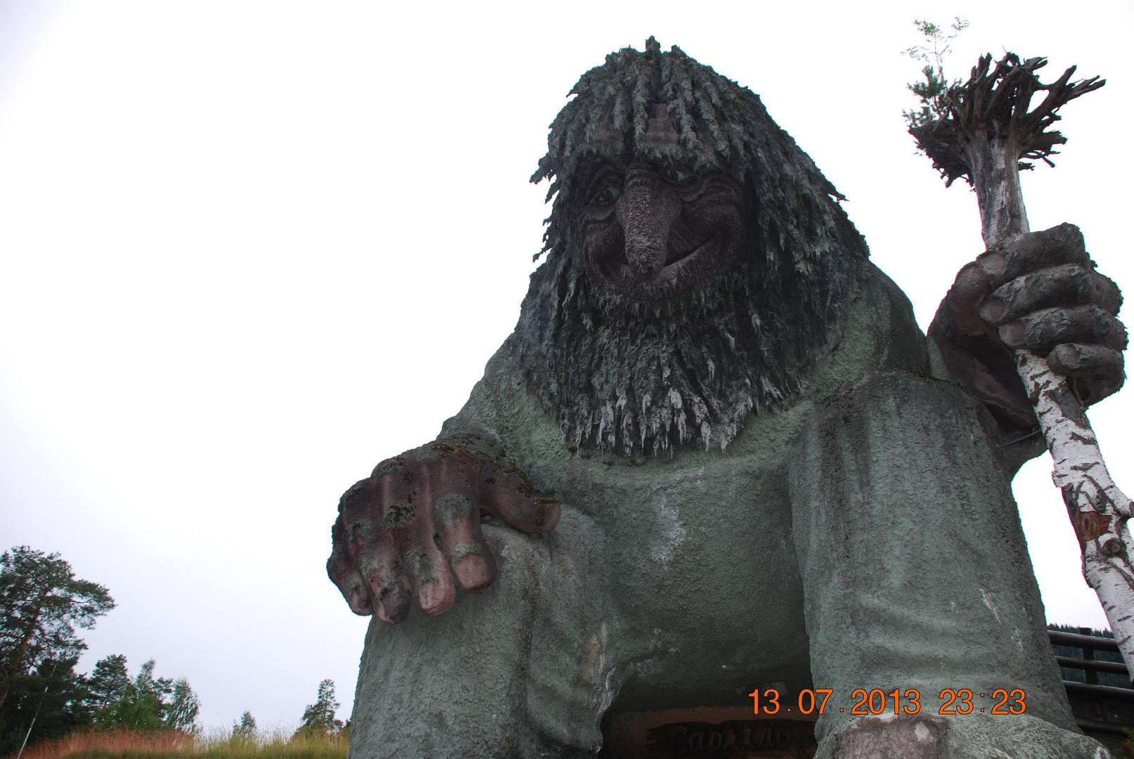 פארק הטרולים Hunderfossen