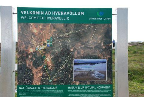 שלט הכניסה אל שמורת Hveravellir