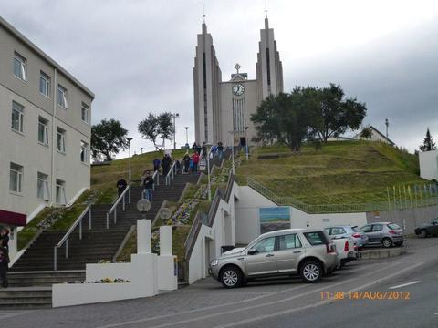הכנסייה המיוחדת של Akureyri