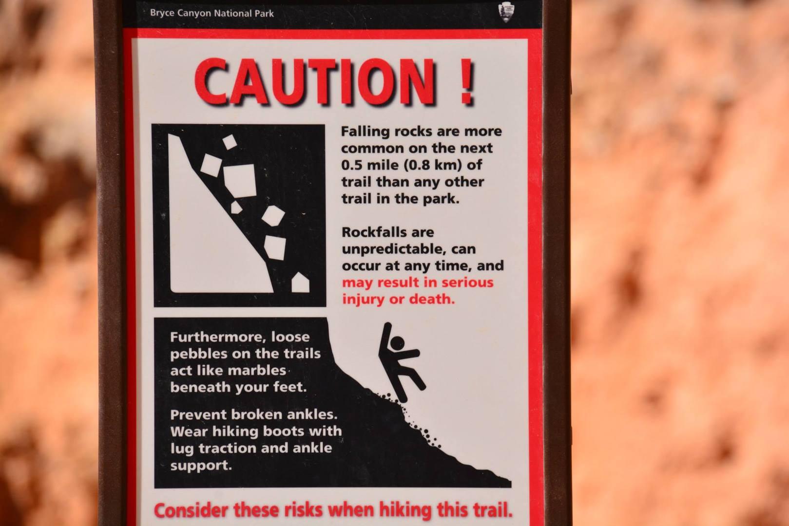 שלט אזהרה בפארק