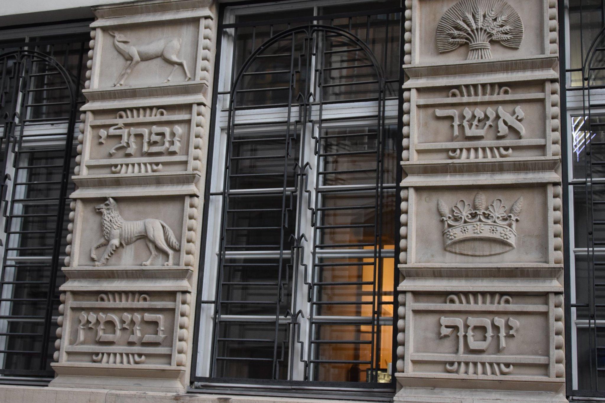 סממנים יהודיים בבודפשט