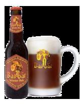 בירה ברבר בוק