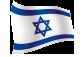 בירות ישראליות