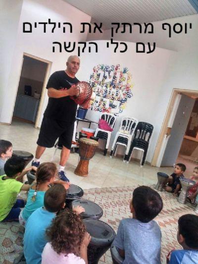 מעגל מתופפים וכלי הקשה לילדים - יוסף המתופף