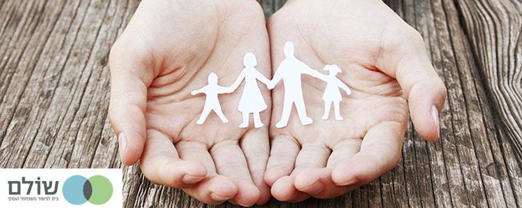 ידיים מחזיקות גזרי נייר של משפחה מאוחדת לאחר גישור