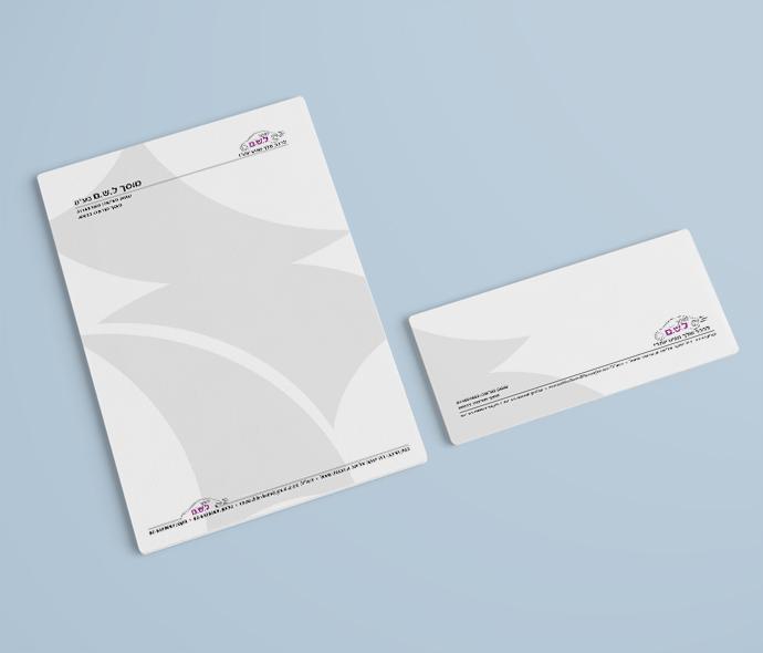 ניירת משרדית ממותגת - מוסך לש״ם