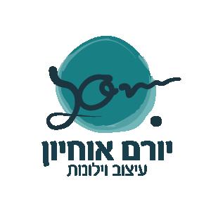 יורם אוחיון - עיצוב וילונות בירושלים