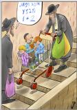 קריקטורה לקינדליין
