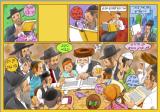 פרסומת לםפר נשמת ירושלים