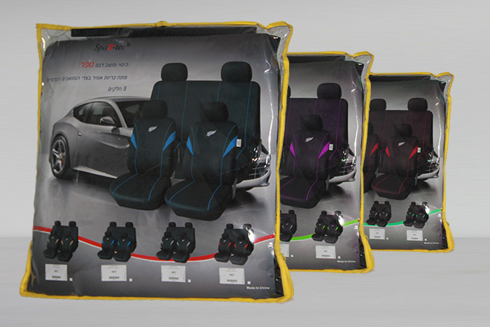כיסויים למושבי הרכב במבחר צבעים