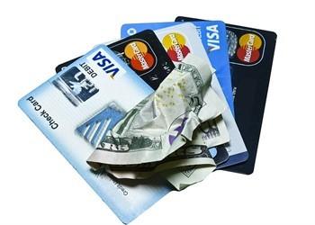 הלוואה בכרטיס אשראי ללא תפיסת מסגרת