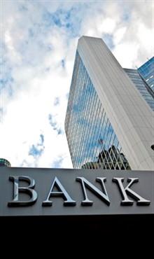 השוואת הלוואות בנקים