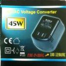 שנאי מישראלי לאמריקאי 220V/110V הספק 45W,איסוף עצמי
