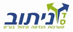 לוגו ניתוב