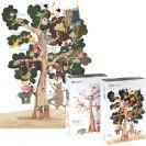 פאזל העץ שלי - דו צדדי