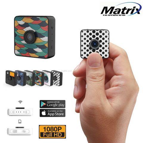 מיני מצלמה ניידת, נסתרת ואלחוטית WIFI - כולל אפליקציה