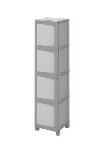 ארון שירות כתר מודולייז צר MODULIZE 1 DOOR