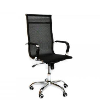 כסא מנהל אורטופדי נוח ואיכותי ROSSO ITALY דגם: MSH-1-51