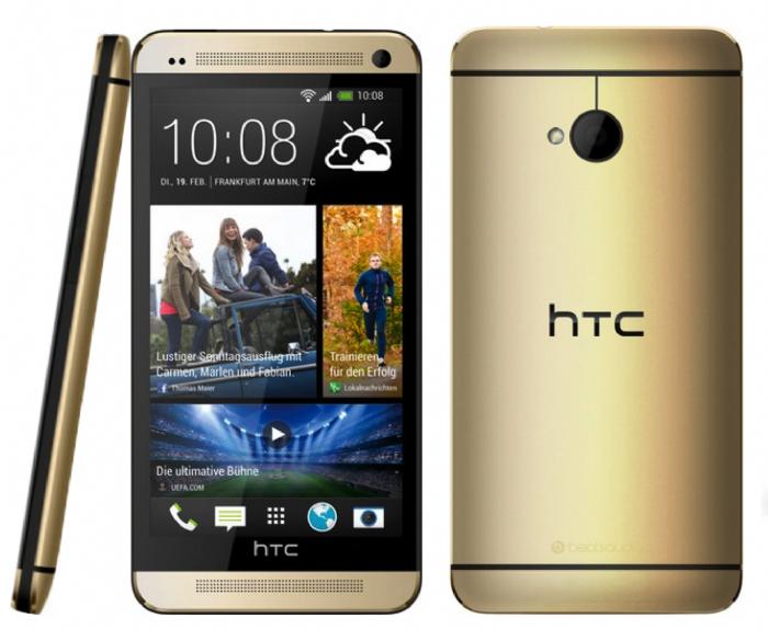 טלפון סלולרי HTC One M9 - HTC