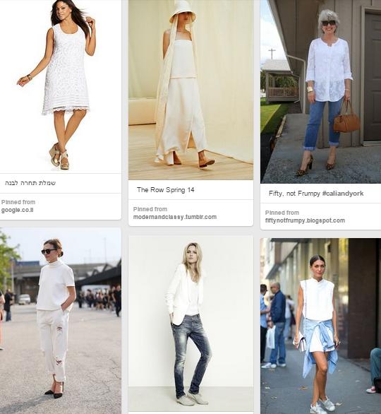 למה לובשים לבן ?