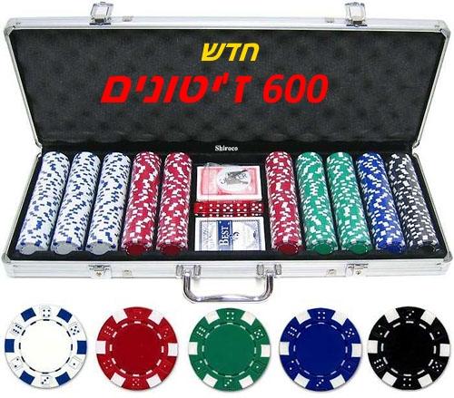 מזוודה 600 דייס 11.5 גרם 5 צבעים