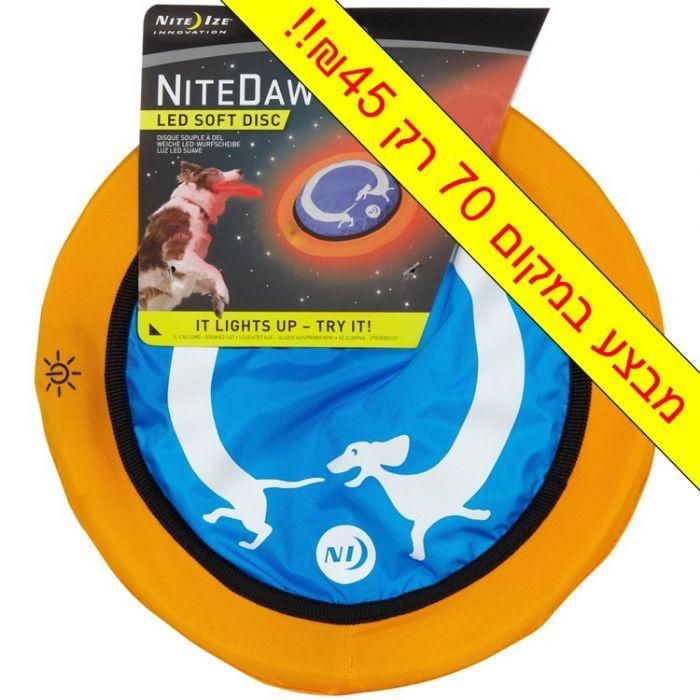 פריסבי לד לכלבים NITE DAWG - LED SOFT DISC