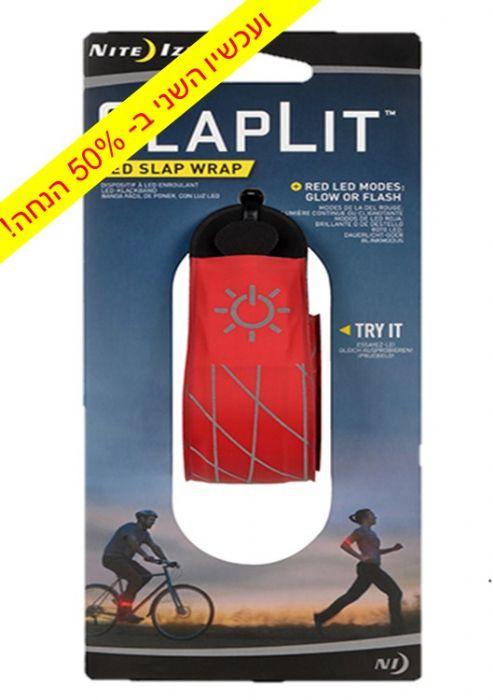 SlapLit - צמיד LED מתקפל
