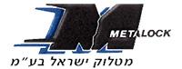 מטלוק ישראל