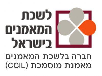 לשכת המאמנים בישראל לוגו
