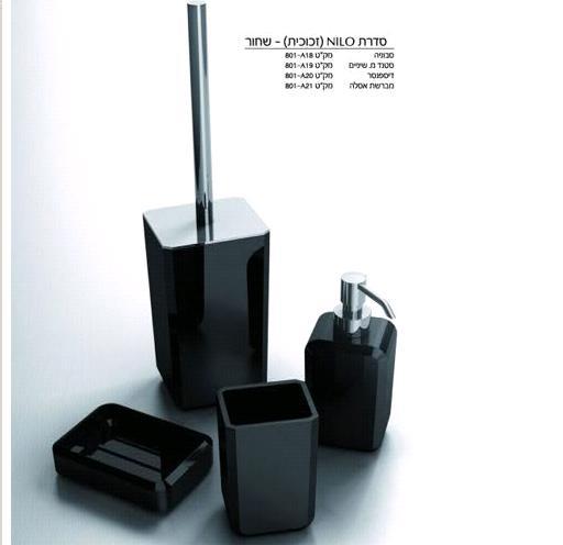 נילו שחור +ניקל מונחים לאמבט -תוצרת איטליה