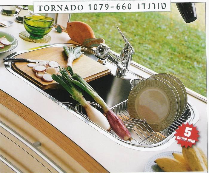 כיור מטבח נירוסטה-דגם טורנדו-foster תוצרת איטליה-החודש במבצע .