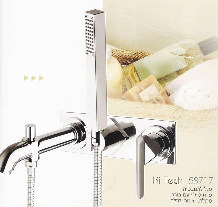 סוללה לאמבטיה יוקרתית תוצרת איטליה-58717