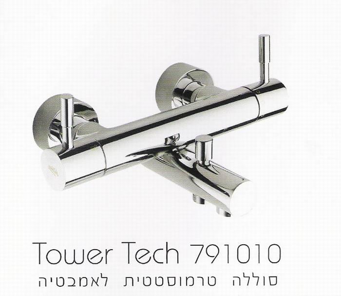 סוללה טרמוסטטית לאמבטיה-תוצרת איטליה-79101