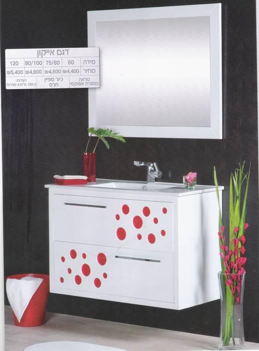"""מבצע חיסול מלאי ארון אמבטיה דגם-אייקון מידה -90ס""""מ.לבן+עיגולים באפור אספקה מיידית."""