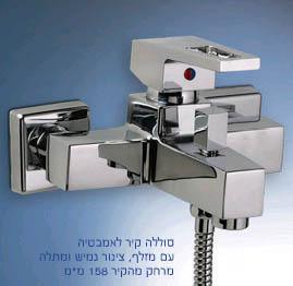 ארט סוללה לאמבטיה-חמת-מבצעים חמים על כל ברזי חמת