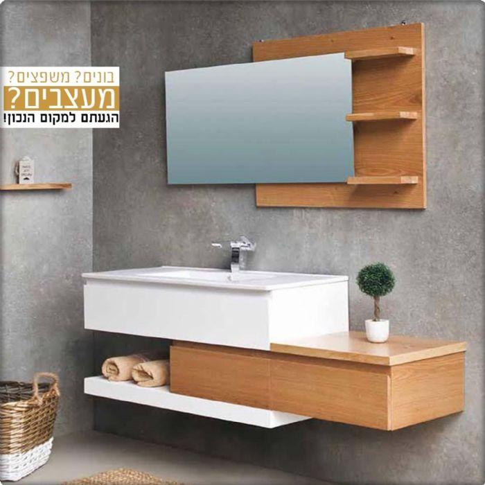 ארון אמבטיה דגם מיקה-