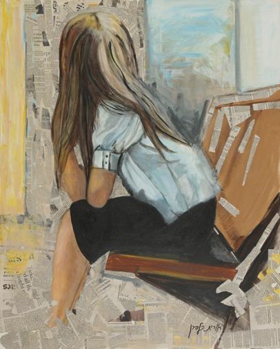 אורית הלפרן - ציירת