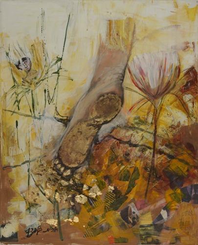 Orit Halpern  - Painter