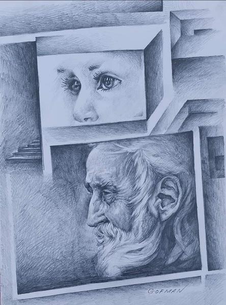 יבגני גופמן - צייר