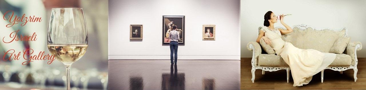גלריית יוצרים ציורים לסלון