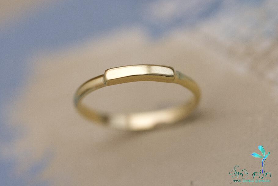 טבעת מזהב 14 קראט