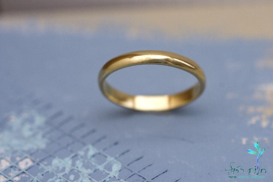 טבעת נישואין קלאסית מזהב 14 קראט