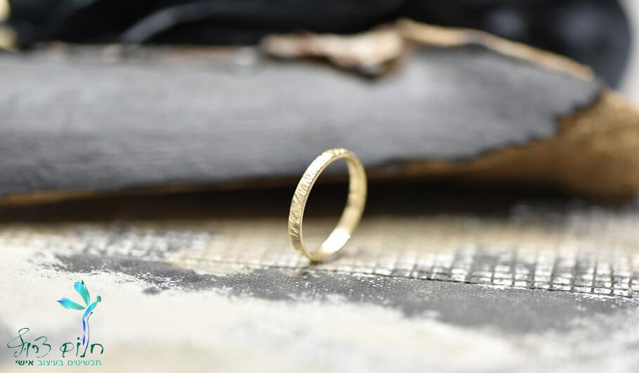 טבעת מזהב צהוב 14 קראט מרוקעת למפרק או לאצבע הרגל